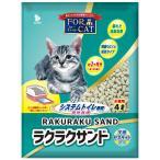 新東北化学工業 フォーキャット ラクラクサンド 4L [2880] 【猫砂】 【システムトイレ専用】