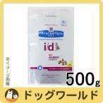 SALE ヒルズ 猫用 療法食 i/d (アイディ) 500g