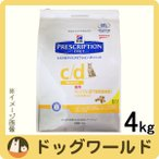 ヒルズ 猫用 療法食 c/d マルチケア 4kg