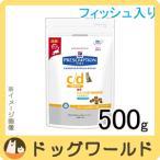 SALE ヒルズ 猫用 療法食 c/d フィッシュ 500g