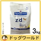 SALE ヒルズ 犬用 z/d ウルトラ(ULTRA) 3kg