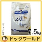 SALE ヒルズ 犬用 療法食 z/d ウルトラ(ULTRA) 7.5kg