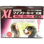 マイフリーガード 犬用 X-Large 40kg〜60kg未満用 4.02ml×6本入り