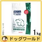 ドクターズケア 犬用 療法食 アミノプロテクトケア〔食物アレルギー用〕 ドライ 1kg
