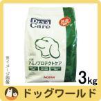 寵物用品, 生物 - ドクターズケア 犬用 アミノプロテクトケア ドライ 3kg