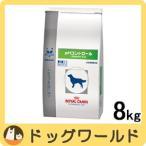 ショッピングロイヤルカナン SALE ロイヤルカナン 犬用 療法食 pHコントロール 8kg
