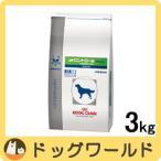 ロイヤルカナン 療法食 pHコントロール スペシャル ドライ 犬用 3kg