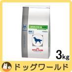 ロイヤルカナン 犬用 療法食 pHコントロール ライト 3kg