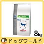 SALE ロイヤルカナン 犬用 療法食 pHコントロール ライト 8kg