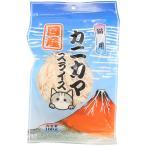 木村商事 猫用 カニカマスライス 国産 100g