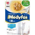 SALE ペットライン メディファス スープパウチ 1歳から成猫用 しらす・かつお節入り 40g 【ウェットフード】