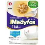 ペットライン メディファス スープパウチ 11歳から老齢猫用 しらす・かつお節入り 40g 【ウェットフード】