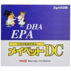 メイベットDC 2g×60包 【犬用栄養補助食品】