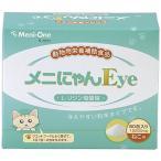 Meni-One メニにゃんEye 60包 [猫用]