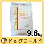森乳サンワールド 犬用 クリニカルダイエット C/C 9.6kg