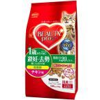 SALE 日本ペットフード ビューティープロ キャット 低脂肪 1歳から チキン味 1.5kg
