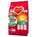 SALE 日本ペットフード ビューティープロ キャット 猫下部尿路の健康維持 低脂肪 1歳から チキン味 1.4kg