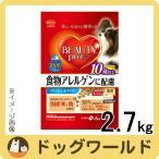 SALE ビューティープロ ドッグ 食物アレルゲンに配慮 10歳以上 2.7kg