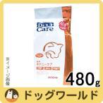 ドクターズケア  猫用 キドニー ケア フィッシュテイスト 480g