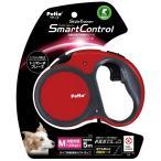 ペティオ StyleTrainer 伸縮式リード スマートコントロール M フェニックスレッド