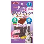 ペティオ Kirei Cat にゃぶらし コラーゲンソフトガム マグロ 20g