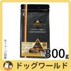 ピナクル ターキー&ポテト グレインフリータイプ 800g (全年齢犬用)