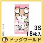 inuneru ペット用紙オムツ SSS 18枚入 (IN-077)