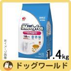 ペットライン メディファス インドアキャット 1歳から 成猫用 チキン&フィッシュ味 1.4kg