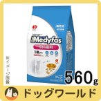 ペットライン メディファス インドアキャット 1歳から 成猫用 チキン&フィッシュ味 560g