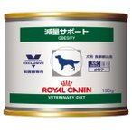 SALE ロイヤルカナン 犬用 療法食 減量サポート 195g×12缶