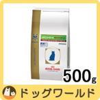 ロイヤルカナン 猫用 pHコントロール オルファクトリー