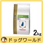 SALE ロイヤルカナン 猫用 療法食 pHコントロール オルファクトリー 2kg