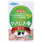 三洋食品 食通たまの伝説 やさしさプラス まぐろ パウチ 50g 【国産品】