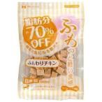THジャパン 脂肪分70%OFF ふんわりチキン 100g