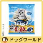 ユニチャーム デオサンド 香りで消臭する紙砂 ナチュラルソープの香り 5L 【猫砂】