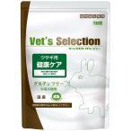 イースター ベッツセレクション ウサギ用 健康ケア (旧M.Sダイエット) 1kg (250g×4)