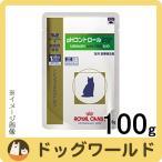 【ばら売り】 ロイヤルカナン 猫用 pHコントロール フィッシュテイスト パウチ 100g 【ウェットフード】