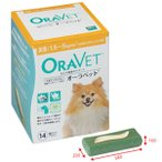 日本全薬工業 オーラベット XS 14個入り 【犬用デンタルガム】