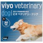 液状犬用健康補助食品 ビオ ベテリナリー ドッグ 7x30mL