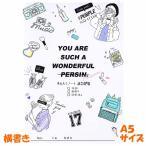 【メール便 OK】 連絡帳 連絡ノート A5 サイズ 女の子 向け 横書き 女の子 と お気に入り アイテム ( Purple Style ) クラックス
