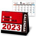 卓上カレンダー 2019 シンプル スタンドスケジュール 30冊〜99冊(1冊あたり188円)
