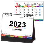 卓上カレンダー 2021「NK516 カラーインデックス」 商品のみ 1冊 ネコポス利用 送料込み