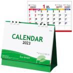 卓上カレンダー2017 「エコグリーン NZ501」 1冊〜29冊
