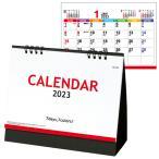 卓上カレンダー 2018 シンプル セブンデイズセブンカラーズ(大) 30冊〜99冊(1冊あたり188円)