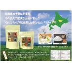 菊芋パウダー 200g 北海道十勝産 キクイモ 100%使用 菊芋 食物繊維 イヌリン 便秘 ダイエット
