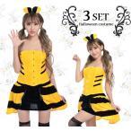 みつばちコスプレ衣装コスチュームハロウィン仮装レディース妖精蜜蜂ミツバチ