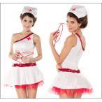 ナース服コスプレ衣装セクシーナース看護婦制服コスチュームハロウィン仮装