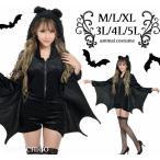 M/XL 蝙蝠 コウモリ コスチューム パーカー セクシーコスプレ衣装 ハロウィン 仮装 レディース