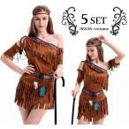 お洒落なインディアン民族衣装セクシーコスプレコスチュームハロウィン仮装