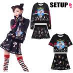 ショッピングセットアップ 個性的 スカル セットアップ ダンス衣装 ヒップホップ 原宿系ファッション 韓国ファッション オルチャン レディース
